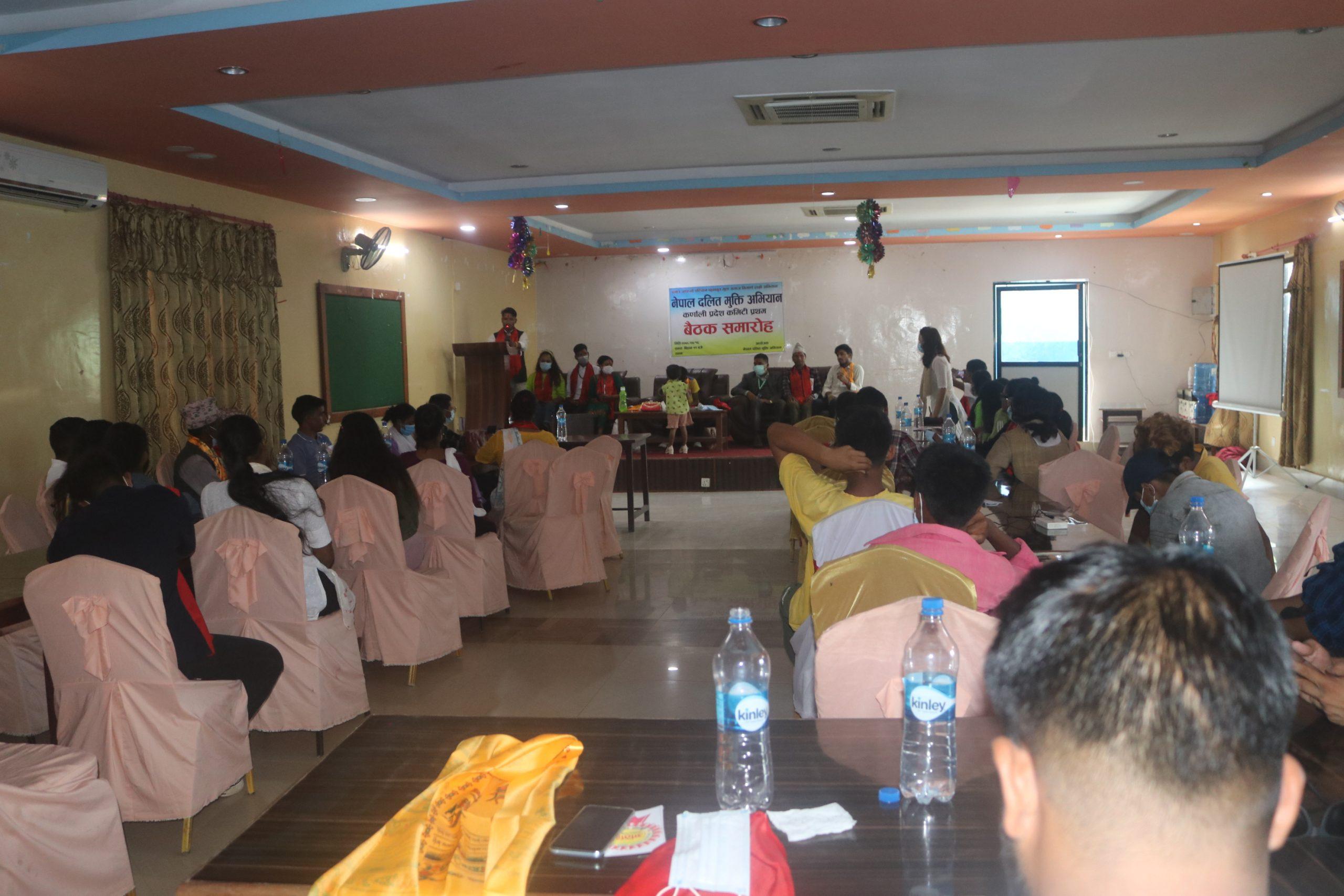 नेपाल दलित मुक्ति अभियान कर्णाली प्रदेशको प्रथम बैठक समारोह सम्पन्न